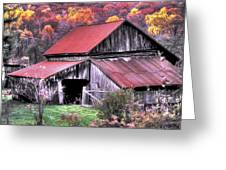 West Virginia Country Roads - Nearing The Threshold Of Yet Another Winter Greeting Card