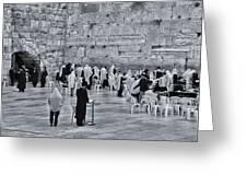 Western Wall Jerusalem Bw Greeting Card