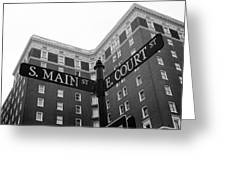 Westin Poinsett Behind S.main And E.court St Greeting Card