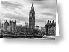 Westminster Panorama Greeting Card