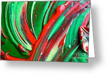 Wet Paint 63 Greeting Card