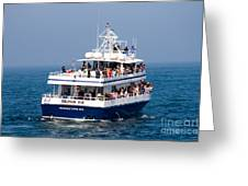 Whale Watching Boat Greeting Card