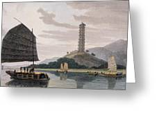 Wham Poa Pagoda, With Boats Sailing Greeting Card