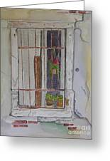 What's Behind The Window Greeting Card