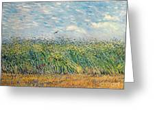 Wheatfield With Lark Greeting Card