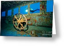 Wheel House Greeting Card