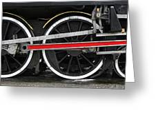 Wheels Of The Kingston Flyer Greeting Card