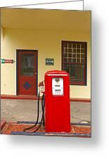 When Gas Was Cheap Greeting Card