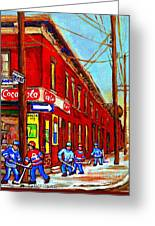 When We Were Young - Hockey Game At Piche's - Montreal Memories Of Goosevillage Greeting Card