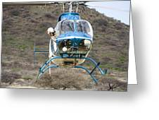 Where Must I Land? Greeting Card