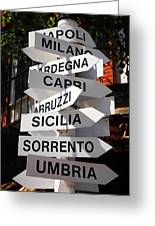 Which Way To Italy Greeting Card
