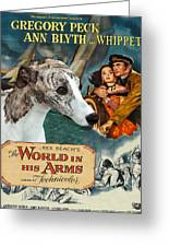 Whippet Art - The World In His Arms Movie Poster Greeting Card