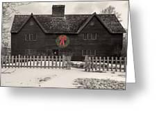Whipple House Christmas Greeting Card