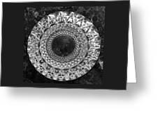 Whirl - 3 Greeting Card