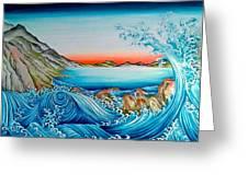 Whirlpool And Rocks Greeting Card