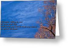 Whisper Softly Greeting Card