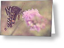 Whispers Of Nature Greeting Card