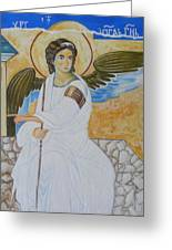 White Angel  Greeting Card