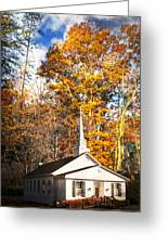 White Church In Autumn Greeting Card