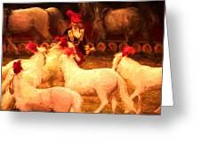 White Circus Ponies Greeting Card