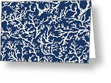 White Coral On Blue Pattern Greeting Card