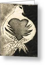 White Dove Art - Comfort - By Sharon Cummings Greeting Card