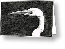 White Egret Art - The Great One - By Sharon Cummings Greeting Card