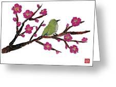 White Eye And Japanese Plum Tree Greeting Card