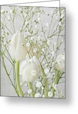 White Flowers Pii Greeting Card