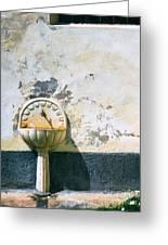 White Fountain Greeting Card