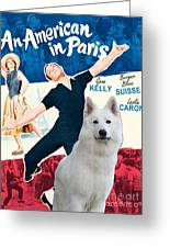 White German Shepherd Art Canvas Print - An American In Paris Movie Poster Greeting Card