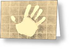 White Hand Sepia Greeting Card