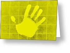 White Hand Yellow Greeting Card