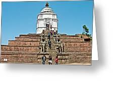 White Hindu Temple In Bhaktapur Durbar Square In Bhaktapur-nepal  Greeting Card