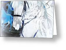 White Horse Abstract Greeting Card