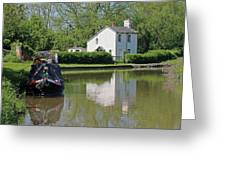 White House And House Boat Greeting Card