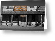 White House Saloon Greeting Card
