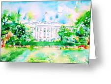White House - Watercolor Portrait Greeting Card