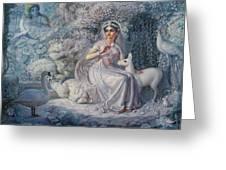 White Kunja Greeting Card