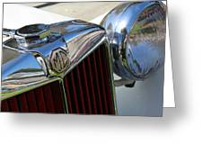 White Mg With Red Grille Greeting Card