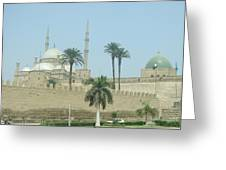 White Mosque Greeting Card