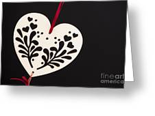 White On Black Greeting Card
