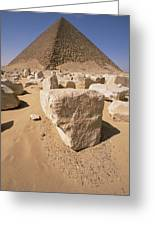 White Pyramid Of King Snefru Greeting Card