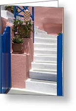 White Stairs Greeting Card