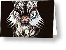 White Tiger 1 Greeting Card