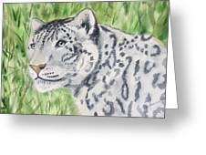 White Tiger Too Greeting Card