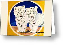 White Tiger Twins Greeting Card