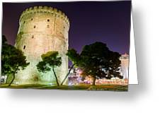 White Tower In Salonica Greece Greeting Card