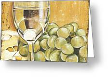 White Wine And Cheese Greeting Card