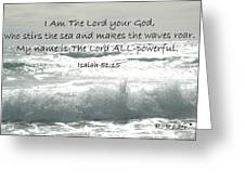 Who Stirs The Sea Greeting Card